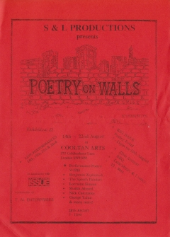 Poetry on Walls Coldharbour Lane London 20  Aug 001